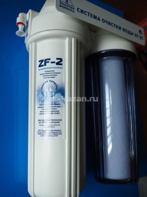 Фильтр Золотая Формула ZF-2 под мойку