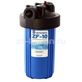 Фильтр Золотая Формула ZF-10M