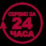 Циркуляционный насос Grundfos ALPHA2 25-60_1