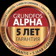 Циркуляционный насос Grundfos ALPHA3 32-60